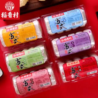 DXC 稻香村 月饼苏式五仁月饼豆沙玫瑰馅椒盐传统糕点零食点心散装特产