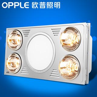 OPPLE 欧普照明 浴霸灯取暖三合一红外线暖风机卫生间风暖嵌入式集成吊顶