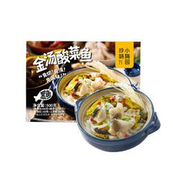 珍味小梅园 金汤酸菜鱼 500g*3盒