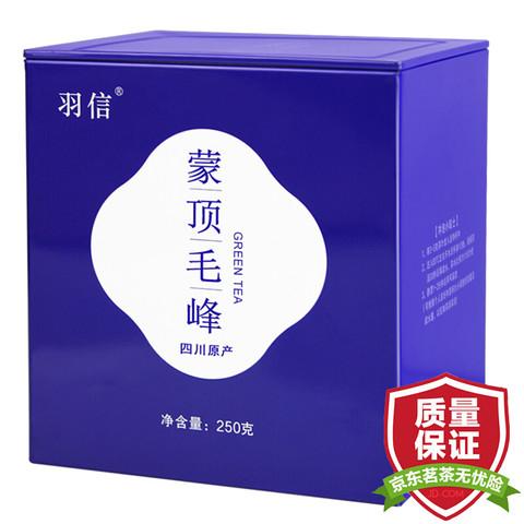 羽信 绿茶2021年新茶四川绿毛峰明前高山云雾茶罐装茶250克