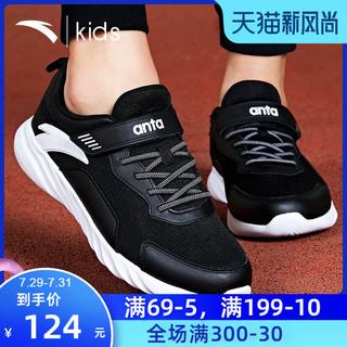 ANTA 安踏 儿童鞋男童运动鞋子2021夏季新款皮面网面中大童魔术贴跑鞋潮
