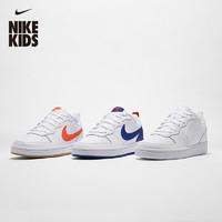 NIKE 耐克 儿童运动鞋