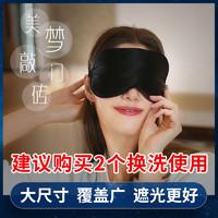 友钻真丝眼罩夏季冰敷眼罩睡眠专用遮光缓解眼疲劳桑蚕丝面罩