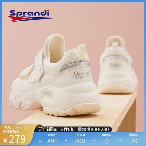 Sprandi 斯潘迪 运动鞋女鞋夏季新品百搭厚底增高老爹鞋舞蹈休闲鞋