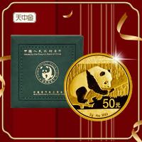 天中金 .2016年熊猫3克金币纪念币.熊猫金银币系列.