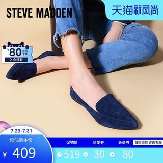 STEVE MADDEN 史蒂夫·马登 Steve Madden思美登新款乐福鞋懒人鞋平底女舒适单鞋 FEATHER