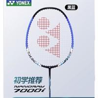 YONEX 尤尼克斯 NR7000 碳素复合羽毛球单拍