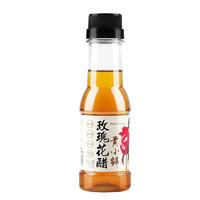 黄小鲜 玫瑰花醋 150ml