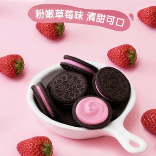 OREO 奥利奥 夹心饼干466g巧克力原味休闲儿童小吃零食盒装糕点