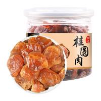 88VIP:京荟堂 桂圆肉 200g