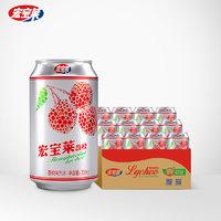 宏宝莱 无糖气泡水 荔枝味 330ml*12罐