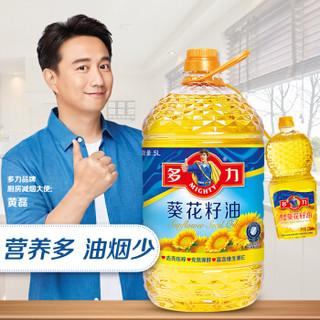 多力葵花籽油5L+238ml 食用油  含维生素e(新老包装随机发放)