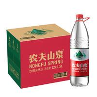 NONGFU SPRING 农夫山泉 饮用天然水 1.5L *12瓶