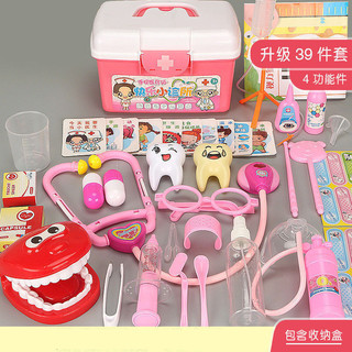 abay 儿童过家家医生玩具套装男孩女孩带声光打针医药手提箱玩具 标配版