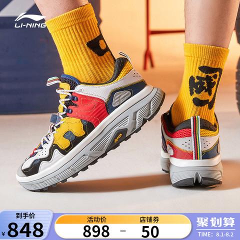 LI-NING 李宁 中国李宁巴黎时装周走秀款休闲鞋男鞋旗舰灰色ACE Low厚底运动鞋