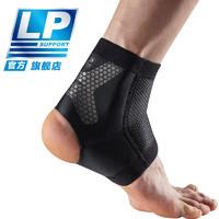 LP 运动护踝篮球户外徒步脚踝护具透气防滑CT11 不分左右 灰色单只装 L(41~43鞋码)