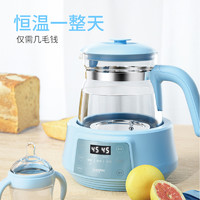 Snug 舒氏 SNUG)智能恒温调奶器多功能暖奶器冲奶粉机恒温水壶S308II