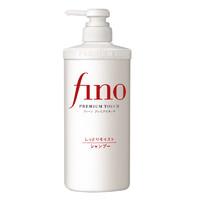 SHISEIDO 资生堂 FINO美容复合精华洗发水滋润型550mL 滋润顺滑