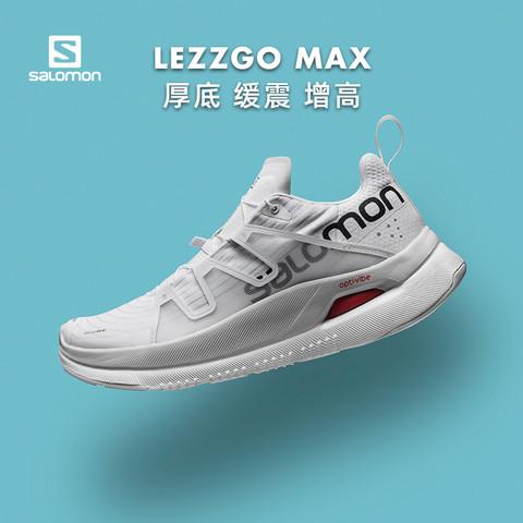 salomon 萨洛蒙 运动鞋男跑步鞋厚底增高女休闲网面透气LEZZGO MAX
