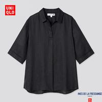 UNIQLO 优衣库 设计师合作款 436236 女士半开领衬衫