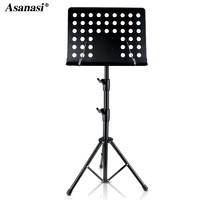 Asanasi 阿萨娜丝 谱架 通用加粗可升降琴谱架吉他小提琴乐谱架古筝二胡乐谱台黑色P01
