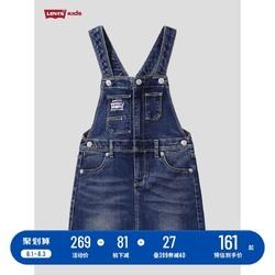 Levi's 李维斯 2020新款童装春装女童牛仔背带裙小孩时尚舒适裙装