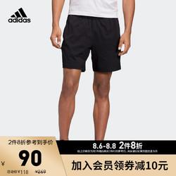adidas ORIGINALS 阿迪达斯官网 adidas E LIN SHRT SJ 男装运动型格短裤DQ3109