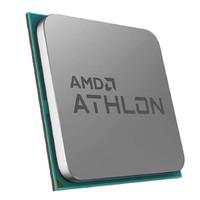 AMD 锐龙 R5-5600X CPU处理器 散片