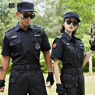 保安工作服夏装套装男短袖保安夏季制服春秋长袖保安夏服装作训服