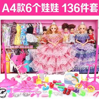 贝利雅 芭比娃娃套装女孩过家家玩具婚纱公主换装玩偶3D