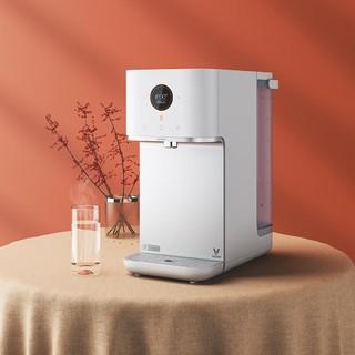 VIOMI 云米 1秒即热免安装6L净饮一体机 X2