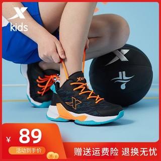XTEP 特步 童鞋夏季新款中大童儿童篮球鞋男童运动鞋网面透气官方旗舰店