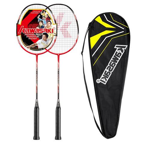 川崎 KAWASAKI  KAWASAK 羽毛球拍对拍双拍成人耐用型专业训练碳素中杆复合羽毛球拍e125红色(已穿线)
