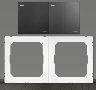 CHNT 正泰 86型墙壁开关单双控五孔三孔USB暗装家用插座面板6T黑色官方