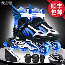 GUIPAISHI 贵派仕 溜冰鞋儿童全套装夏季旱冰轮滑鞋可调节男童女童初学者成年专业
