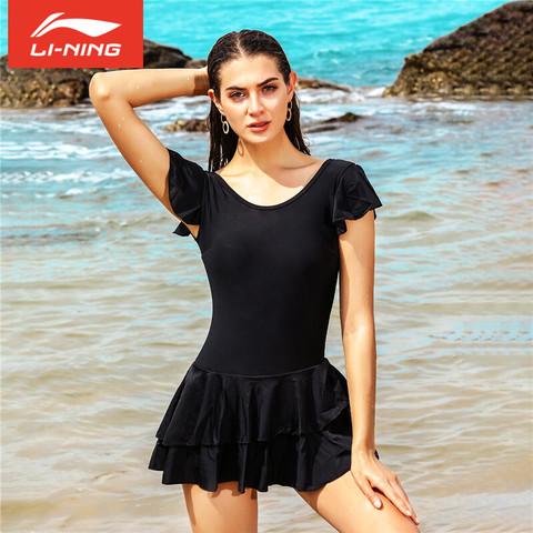 LI-NING 李宁 泳衣女性感连体裙式大码遮肚显瘦沙滩裙 保守ins温泉连体泳衣