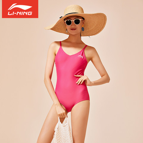 LI-NING 李宁 游泳衣2021年女士连体泳衣遮肚显瘦连体平角泳衣小胸聚拢女