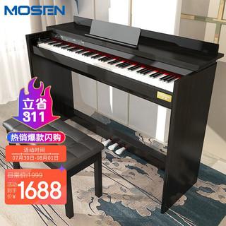 MOSEN 莫森 mosen)智能电钢琴MS-111SP典雅黑 电子数码钢琴88键全重锤键盘 专业级+原装琴架+三踏板+双人琴凳大礼包