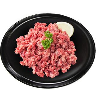 馅1kg+原切牛腩块500g*2件(低至18.9元/斤,另有皓月款组合20.5元/斤可选)