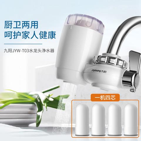 Joyoung 九阳 滤芯过滤器净水器家用过滤水壶净水器