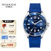 NIVADA 尼维达 智达系列 瑞士品牌腕表 300M潜水夜光蓝水鬼 自动机械炫彩胶表带手表 N936172465551