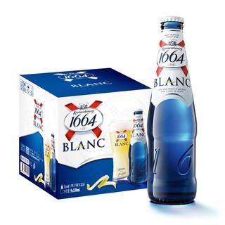 Kronenbourg 1664凯旋 白啤酒330ml*9瓶 礼盒装