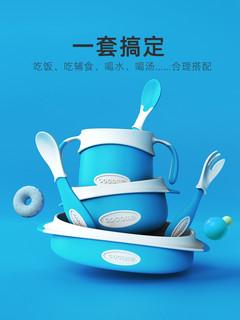 COCOME 可可萌 cocome宝宝碗婴儿辅食碗防摔防烫儿童吃饭餐具硅胶碗勺子套装餐盘