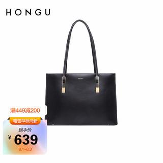 HONGU 红谷 女士包包手提包时尚简约大容量牛皮单肩包女士手提包手拎包 H5153931漆黑