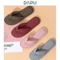DAPU 大朴 AE1X0210230903-609738 情侣家用室内防滑软底抑菌拖鞋