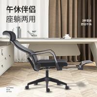 Ergoup 有谱 A125 人体工学椅