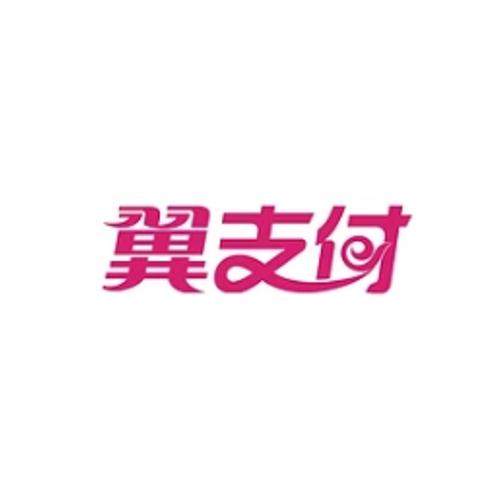 限北京地区 翼支付 8月活动汇总