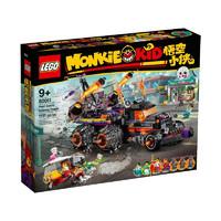 PLUS会员:LEGO 乐高 悟空小侠系列 80011 红孩儿邪火战车