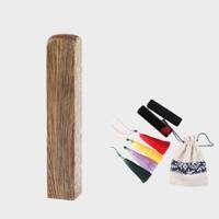 6日0点:起航快乐印 木头印章 印面1cm 方形款 送3件套