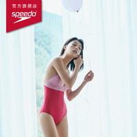 SPEEDO 速比涛 全新生巧系列 8130800001 女子泳衣